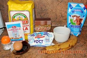 Банановые кексы с шоколадом