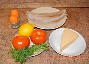 Филе минтая под сыром - Ингредиенты