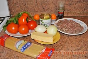 Спагетти с фаршем и овощами «Итальянское чудо»