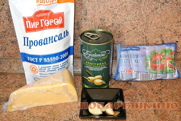 Детские тортики пошаговый рецепт