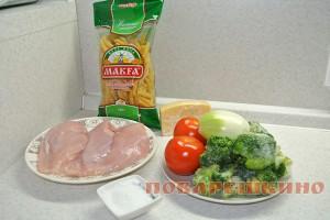 Макароны с куриным филе и брокколи