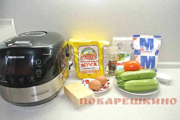 блюда из кабачков рецепты простые в мультиварке