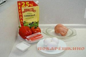 Салат Коралл - ингредиенты