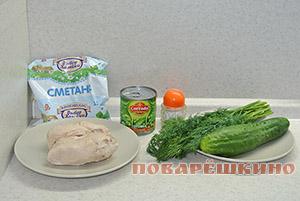 Салат «Леди» с курицей и горошком