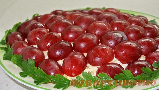 Салат Тиффани с виноградом