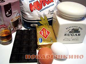 Ингредиенты для шоколадного фондана