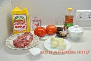 Свинина в луковом соусе - ингредиенты