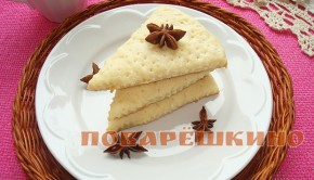 Постное печенье на рассоле от консервированных овощей