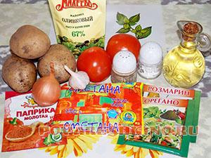Картофельная запеканка с заливкой из сметаны и овощей