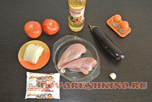 Курица, запеченная с баклажанами и помидорами