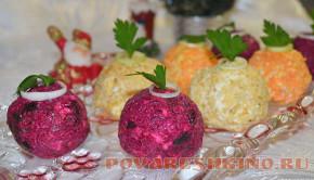 Закуска «Новогодние шары»