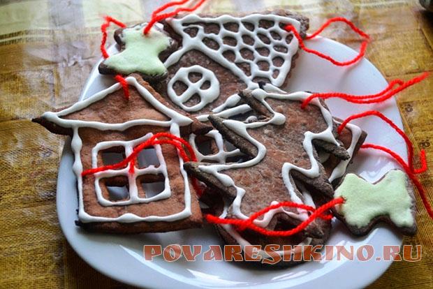 Печенье с пожеланиями на елку