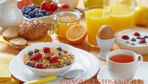 О пользе хорошего завтрака