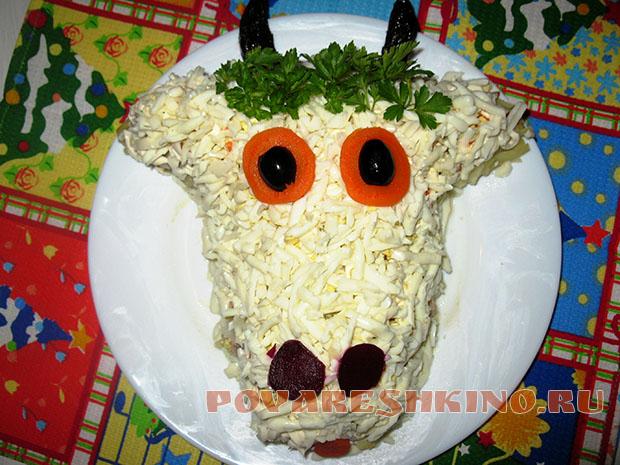 Салат коза на пороге рецепт