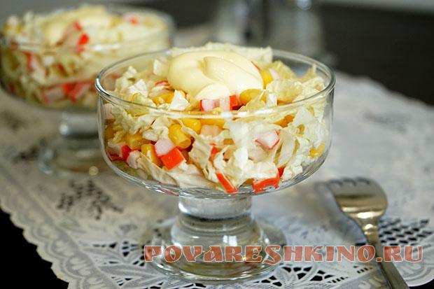 Быстрый салат из трех ингредиентов