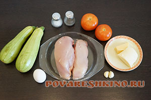 Запеканка из курицы и кабачков