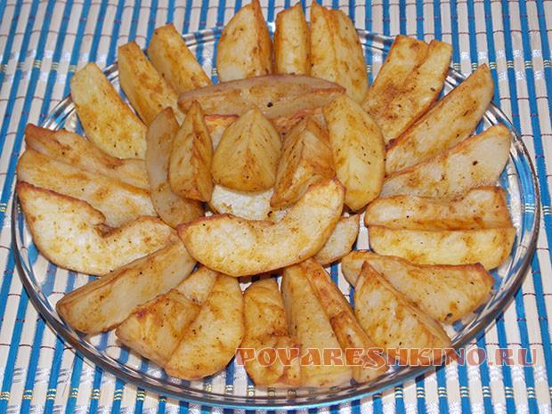 Картофель, запеченный в духовке со специями