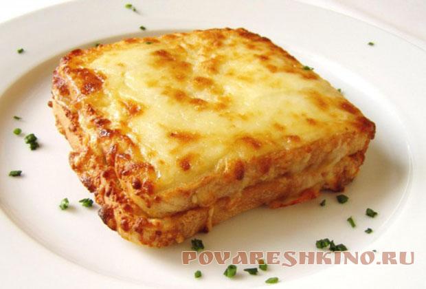 Сэндвич Крок Месье с ветчиной и сыром