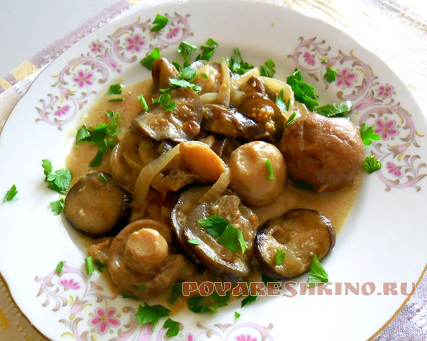 Баклажаны с грибами в сметане